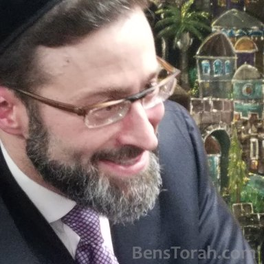 Birchos Hanehenin Part 1