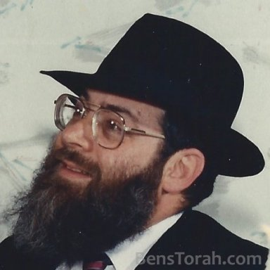 Rabbi Chaim Davis - Mussar Volume 1