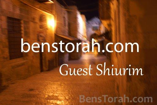 Guest Shiurim