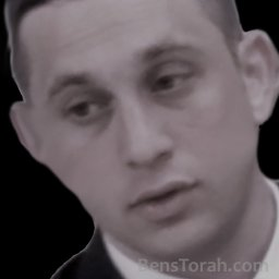 Rabbi Yechezkel Hartmann
