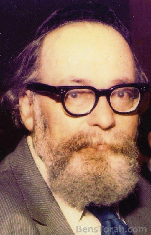 Rabbi Dr. Chaim Zimmerman