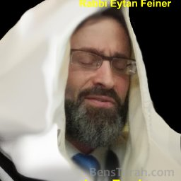 Rabbi Eytan Feiner