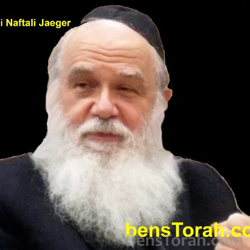 Rabbi Naftali Jaeger